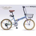 自転車用 自転車用品 激安 : 折りたたみ自転車が、どこより ...