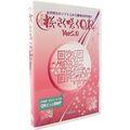 桜さく咲くQR Ver5.0