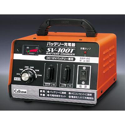 セルスター バッテリー充電器 ...