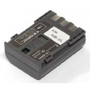 【クリックでお店のこの商品のページへ】日本トラストテクノロジー デジタルカメラ互換バッテリー (MBHNB2LH) MBH-NB-2LH