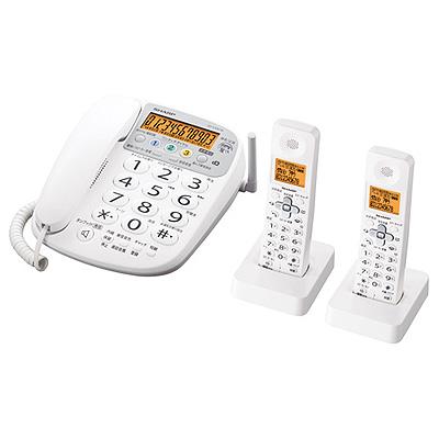 シャープ デジタルコードレス電話機(子機2台) (JDV33CW) JD-V33CW