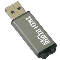 【クリックでお店のこの商品のページへ】B-GROW USBインターネット RADIO MINI 「USBポートに挿しこむだけで世界中のネットラジオを楽しめる」 (BDG01) BDG-01