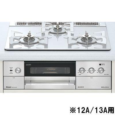 【クリックでお店のこの商品のページへ】「DELICIA」標準幅60cmタイプ ビルトインコンロ(13A) :RHS31W15G22R3-STW-13A